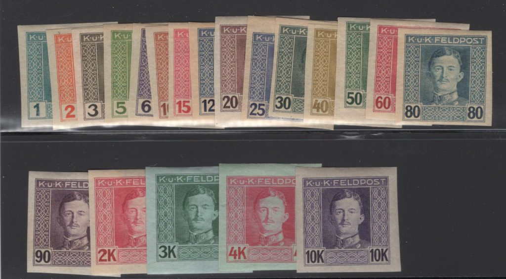Lot #30 Austria Feldpost Franz Josef complete imperforate set * VF