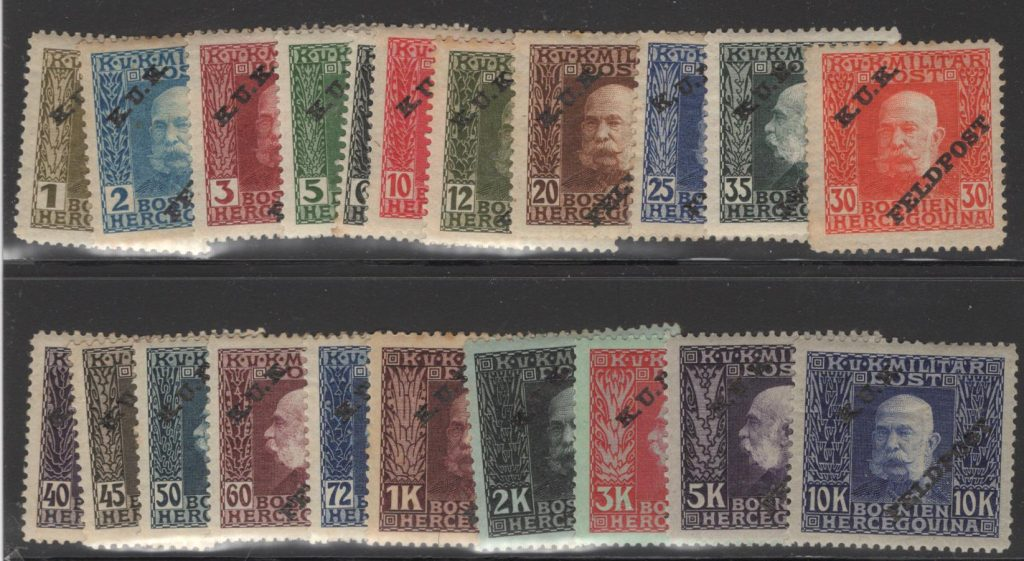 Lot # 3 Austria M1-21* VF complete set catalogs $214