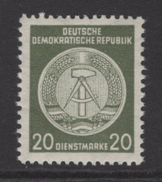 Lot#16 DDR SC O22a ** VF  most difficult DDR official issue!