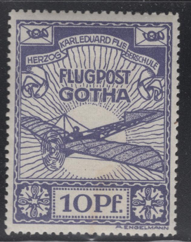 Lot #21 semi official air mail issue Michel #5 ** VF